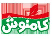 شركة صناعة المواد الغذائية، کامنوش فرازالبرز